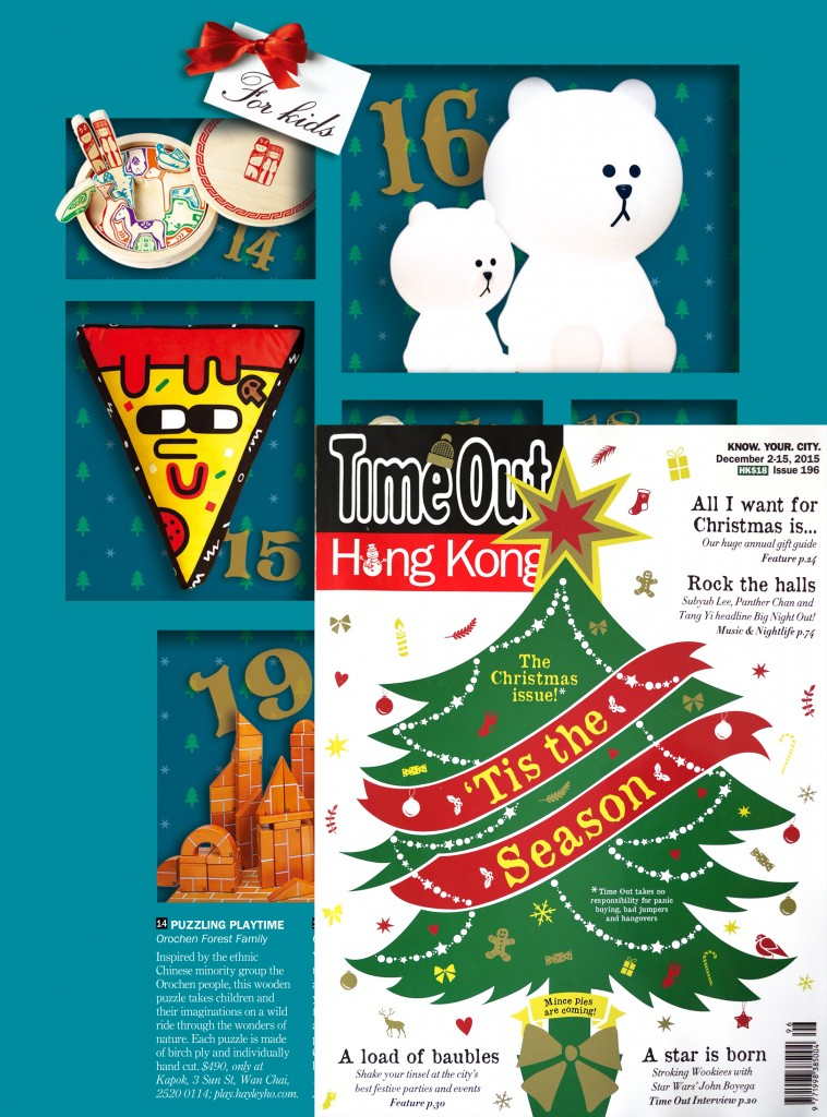 Time out xmas guide